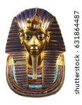 Replica Of Funerary Mask Of...