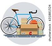 illustration of a cardboard box ...   Shutterstock .eps vector #631881524
