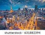 tokyo. cityscape image of tokyo ...   Shutterstock . vector #631882394