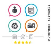 accounting workflow icons.... | Shutterstock .eps vector #631900631