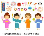 set for summer festival in... | Shutterstock . vector #631954451