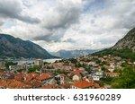 kotor stari grad  montenegro. | Shutterstock . vector #631960289