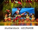 chengdu   sep 28  chinese... | Shutterstock . vector #63196408