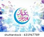 eid mubarak written in arabic... | Shutterstock .eps vector #631967789