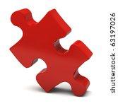 red jigsaw piece | Shutterstock . vector #63197026