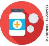 medicine jar vector icon | Shutterstock .eps vector #632009981