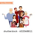 set of characters and people... | Shutterstock .eps vector #632068811