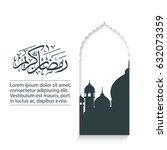 3d ramadan kareem text in... | Shutterstock .eps vector #632073359