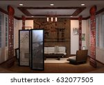 3d Rendering Of A Home Interio...