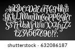 handwritten lettering vector... | Shutterstock .eps vector #632086187