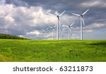 clouds and windmills panorama | Shutterstock . vector #63211873