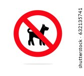 no pets allowed sign....