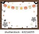 wooden sign with halloween... | Shutterstock .eps vector #63216055