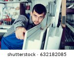 serious production adult worker ... | Shutterstock . vector #632182085