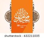 floral background  eid mubarak  ... | Shutterstock .eps vector #632211035