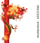 Two Headed Chinese Dragon On...