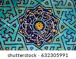 beuautiful ceiling dome wall of ...   Shutterstock . vector #632305991