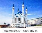 kul sharif mosque in kazan... | Shutterstock . vector #632318741