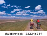 group of cyclists with a large... | Shutterstock . vector #632346359