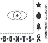 eye icon. simple flat symbol...