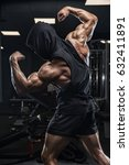 handsome man with big muscles ... | Shutterstock . vector #632411891