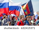 russia  vladivostok  05 01 2017.... | Shutterstock . vector #632415371
