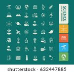 science icon set clean vector | Shutterstock .eps vector #632447885