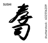 hand drawn hieroglyph for sushi.... | Shutterstock .eps vector #632556209