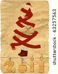 needlework. christmas card   Shutterstock . vector #63257563