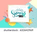 vector hand lettering summer... | Shutterstock .eps vector #632642969