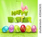 happy easter greeting... | Shutterstock .eps vector #632662631