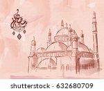 illustration of ramadan kareem. ... | Shutterstock .eps vector #632680709