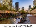 seoul  south korea cityscape at ... | Shutterstock . vector #632684489