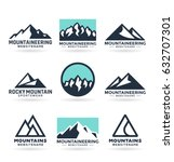 mountains  rocks and peaks.... | Shutterstock .eps vector #632707301