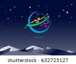 eid mubarak written in arabic... | Shutterstock .eps vector #632725127