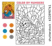 color by number  education game ... | Shutterstock .eps vector #632898761