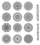 mandala set vector illustration.... | Shutterstock .eps vector #633052559