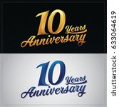 ten years anniversary... | Shutterstock .eps vector #633064619