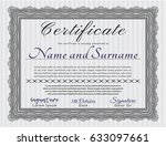 grey certificate of achievement ... | Shutterstock .eps vector #633097661