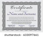 grey certificate of achievement ... | Shutterstock .eps vector #633097661