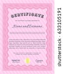pink certificate or diploma... | Shutterstock .eps vector #633105191