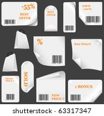 white sticker set with bar codes. vector illustration - stock vector