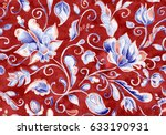 hand drawn watercolor floral... | Shutterstock . vector #633190931