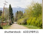 Small photo of Rural road in the Abkhazian village