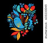 ethnic floral ornament with... | Shutterstock . vector #633233045