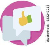feedback vector icon | Shutterstock .eps vector #633243215
