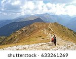 trekking in the mountains | Shutterstock . vector #633261269