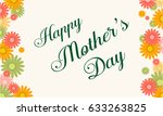 happy mother day background... | Shutterstock .eps vector #633263825