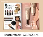 creamy color cosmetic magazine... | Shutterstock .eps vector #633266771