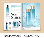 light blue color cosmetic... | Shutterstock .eps vector #633266777